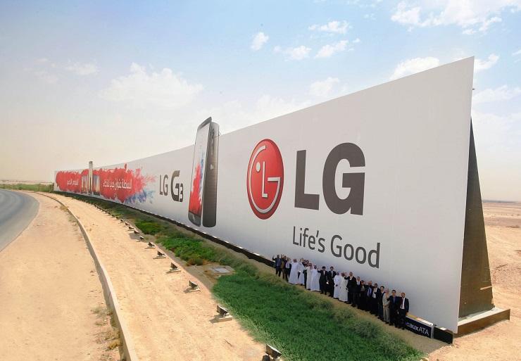 reklama lg g3 rekordem guinessa